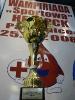 Puchar za I miejsce